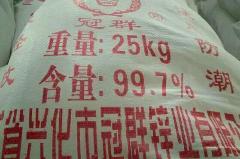 供应高含量997氧化锌