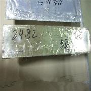 锡锭 锡合金 云锡锡锭 环保锡锭 含量99.99环保锡锭