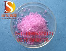 硫酸钕正规厂家生产价格-硫酸钕现货厂家