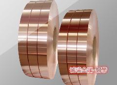 高耐腐耐磨钛铜带 0.1-0.3高精钛铜带 300mm宽