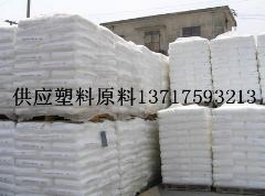 提供上海石化M800E质检单