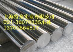供应1Cr12Mo耐热钢