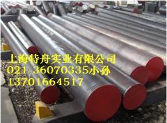 1Cr13不锈钢供应