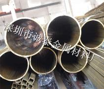 厂家直销H65大口径黄铜管 H65薄壁黄铜管