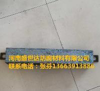 厂家直销换热交换器专用铁阳极价格 铁合金牺牲阳极厂家