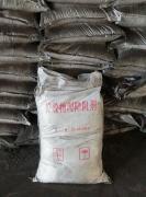 供应长效物理降阻剂 长效物理降阻剂价格 长效物理降阻剂厂家