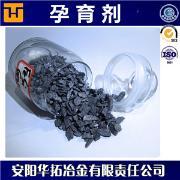 安阳孕育剂厂家现货出售铸造专用硅铁孕育剂
