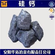 硅钙厂家直销6030# 5528#硅钙合金 硅钙粉 硅钙...