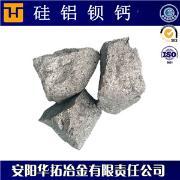 硅铝钡钙厂家生产销售硅铝钡钙脱氧剂 复合脱氧剂