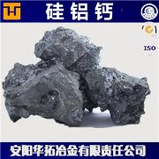 厂家直销硅铝钙脱氧剂 炼钢脱氧用硅铝钙现货出售