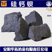 安阳硅钡钙生产厂家现货出售炼钢专用硅钡钙