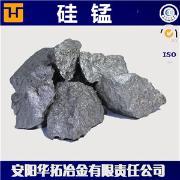 安阳硅锰厂家现货出售6517#6014#国标硅锰 钢厂铸...