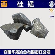 本厂家长期现货低价出售国标硅锰
