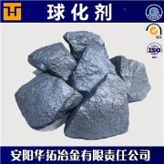 球化剂厂家专业生产销售3-8 5-8球化剂