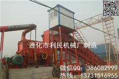 废钢粉碎机生产线、废铁粉碎机生产线