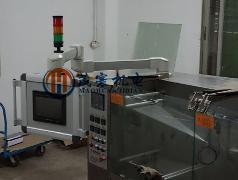 出售:铝合金操作箱 cp铝合金操作箱 茂寰牌铝合金操作箱