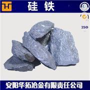 本厂家长期现货低价出售国标硅铁