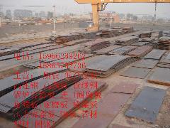 江门欢迎订购35#碳结板材质