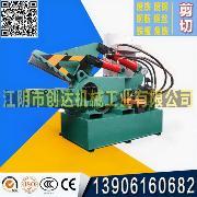 出售:薄板剪铁机 角钢剪铁机 矽钢片剪铁机