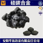 厂家专业生产硅碳合金 炼钢专用硅碳合金 改善钢水质量