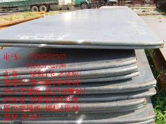 吉林铁路用Q345QD桥梁钢板化学成分