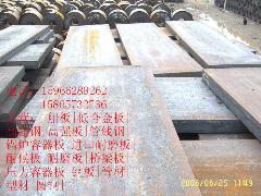 贵州长期供应15CrMoR容器板保证质量