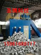 出售:废铝屑全自动压块机