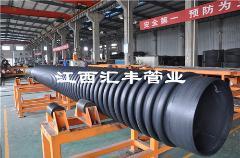 电热熔连接HDPE缠绕结构B型管公司