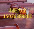 供应钢衬聚乙烯管道