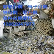 专业回收:白铜、各种白铜杂料(含镍量16.5个以上),40镍锰料,60镍锰料
