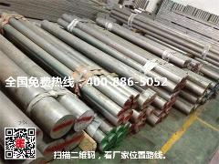进口7050-T651铝棒
