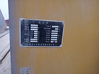 出售:大华二手4YKR2160振动筛