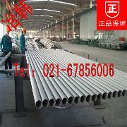 GH3039镍基高温合金棒无缝管尺寸切割库存现货