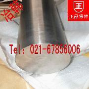 GH5605高温合金板无缝管尺寸切割牌号价格成分
