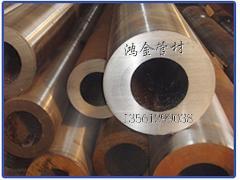 供应优质厚壁合金管,价格市场
