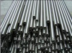 供应优质P91合金管,厂价直销
