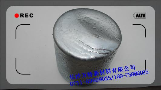 mg优质6N高纯镓99.9999%