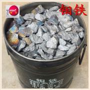 包邮60钼铁铸造钼铁钼铁厂家价格