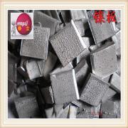 电解镍镍板纯镍铸造镍定尺裁剪包邮镍板金川