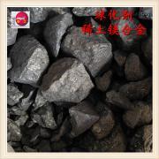 稀土镁合金球化剂球墨铸铁专用球化剂