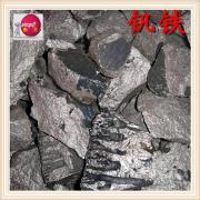 包邮钒铁50钒铁精密铸造专用钒铁铁桶包装
