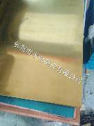 h62冷轧黄铜板—H65黄铜薄板 H59雕刻铜板直销