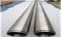 锆管 锆板 锆棒 锆加工件 锆产品 锆管价格 锆管厂家供应