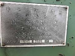 出售:机械厂1批旧设备