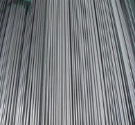 供应C7521白铜毛细棒进口C7521白铜方棒厂家直销