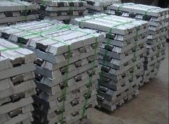 长期供应A00铝锭