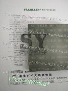 日本富士D60泛用钨钢板材