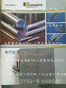 进口肯纳高硬度CD630钨钢板料