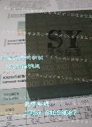 日本共立耐磨钨钢 进口KN20无磁钨钢板材
