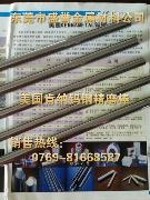 美国CD750钨钢圆棒 进口高品质钨钢棒